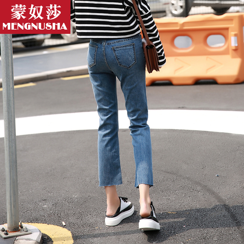 喇叭裤高腰九分微显瘦八分阔腿裤毛边牛仔裤弹力夏季