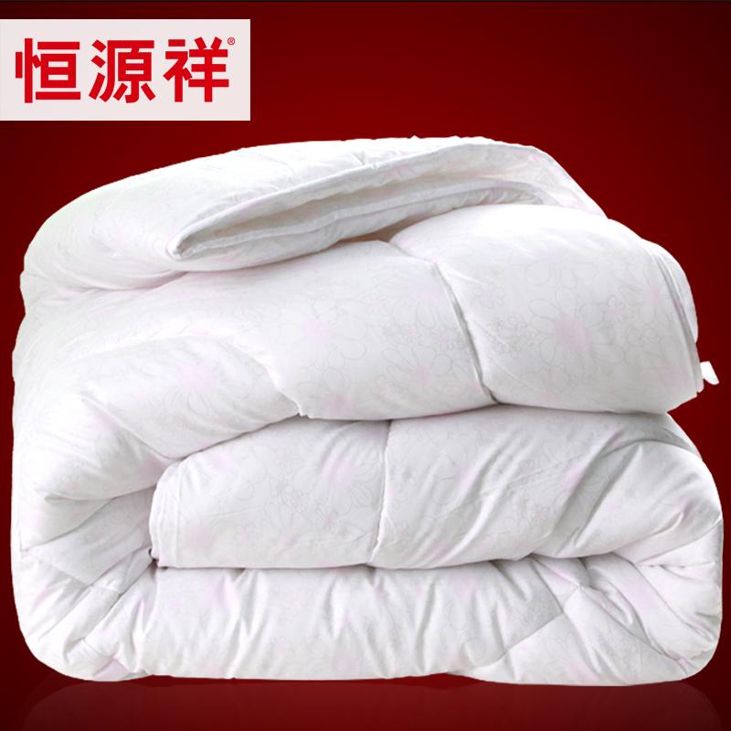 恒源祥家纺 加厚羽丝绒被冬被 学生春秋被子棉被芯单双人清仓特价
