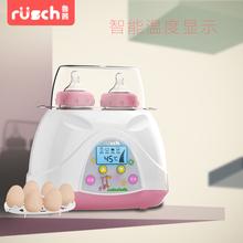 鲁茜暖奶器 恒温器二合一热奶器温奶器婴儿奶瓶加热器消毒器保温