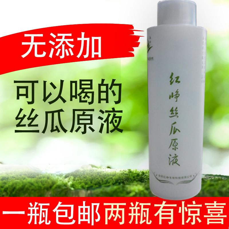 红峥丝瓜庄园丝瓜水原液正品 爽肤水保湿补水美白 纯天然孕妇可用