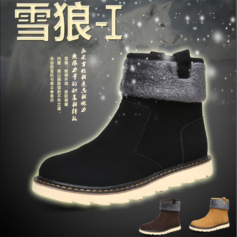 2014新款冬季雪地靴男真皮短靴加绒韩版保暖棉鞋韩版休闲男鞋潮