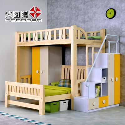 火图腾双层床儿童床怎么样?