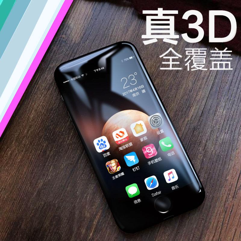 倍思iPhone6钢化膜苹果6S玻璃6plus全屏全覆盖p手机3D曲面ip六sp