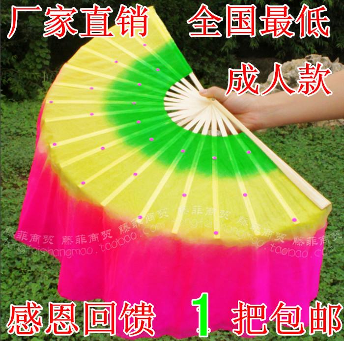 1个包邮标准舞蹈扇子双面三色渐变跳舞扇广场舞扇子道具扇批发价