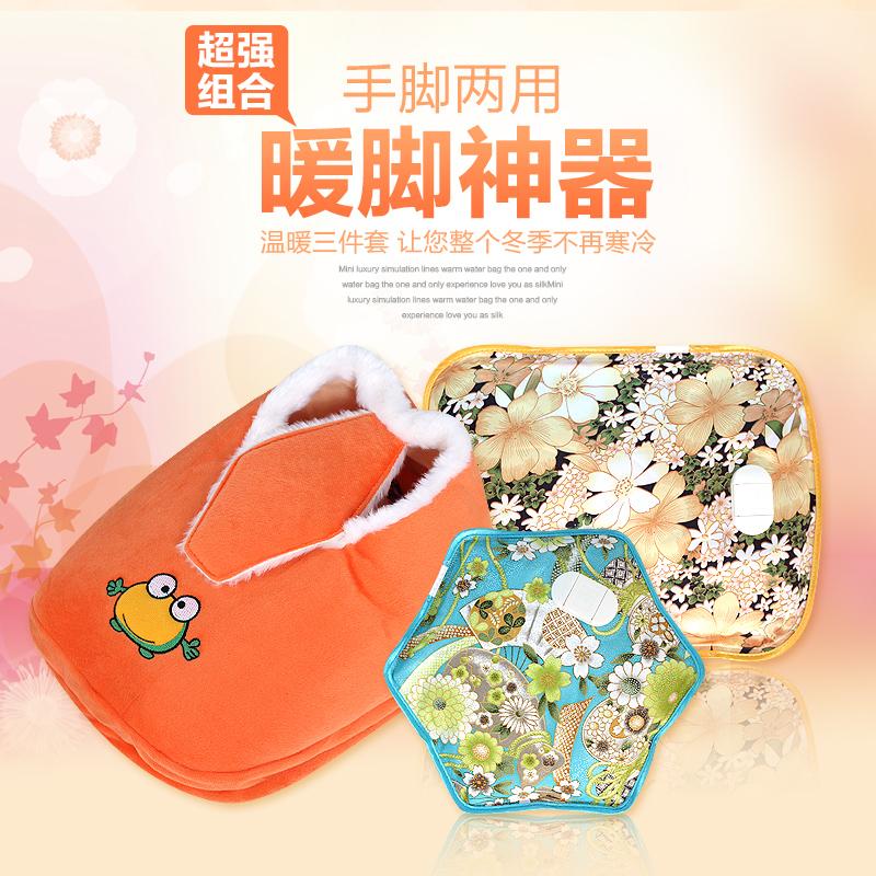 米尼电暖袋充电防爆热水袋可拆洗电暖鞋暖脚宝已注水电包邮 K604