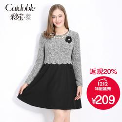 返现20%采多宝大码女装胖MM韩版显瘦修身长袖毛呢连衣裙子