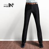 男装 小直筒长裤 MBIN修身 英伦免烫抗皱男士 商务休闲西装 正装 西裤