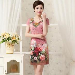夏装新款大码女装中老年显瘦韩版连衣裙女真丝印花中年妇女妈妈裙