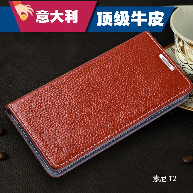 索尼T2手机套XM50h保护套T2皮套XM50T手机壳T2保护壳 真皮 支架款