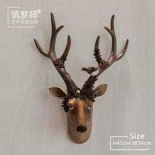 筑梦师旗舰店 美式创意北欧大鹿头壁挂壁饰墙面装饰品客厅玄关