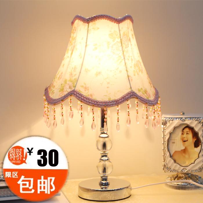 欧式简约led书房客厅卧室床头灯时尚水晶创意装饰