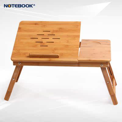 诺特伯克 notebook寝室床上桌子怎么样,诺特伯克 notebook寝室床上桌子好吗