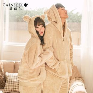 歌瑞尔冬天可爱卡通男女长袖睡衣情侣保暖舒适家居服套装纾妮桠