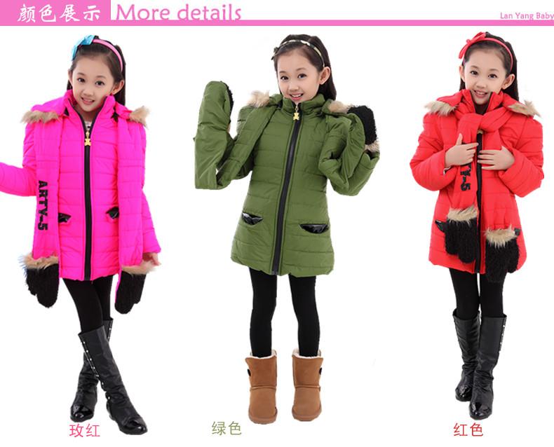 包邮冬季韩版新装热销爆款中大童外套字母棉衣儿童保暖外套送围巾