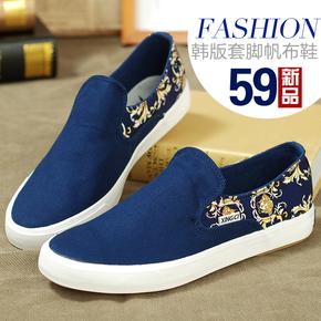 夏季一脚蹬懒人鞋韩版潮男士帆布鞋男板鞋低帮布鞋学生鞋子夏男鞋