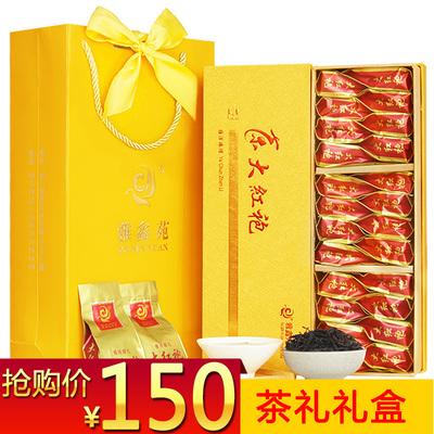 买一送一大红袍茶叶 乌龙茶 武夷山岩茶大红袍礼盒装 雅鑫苑