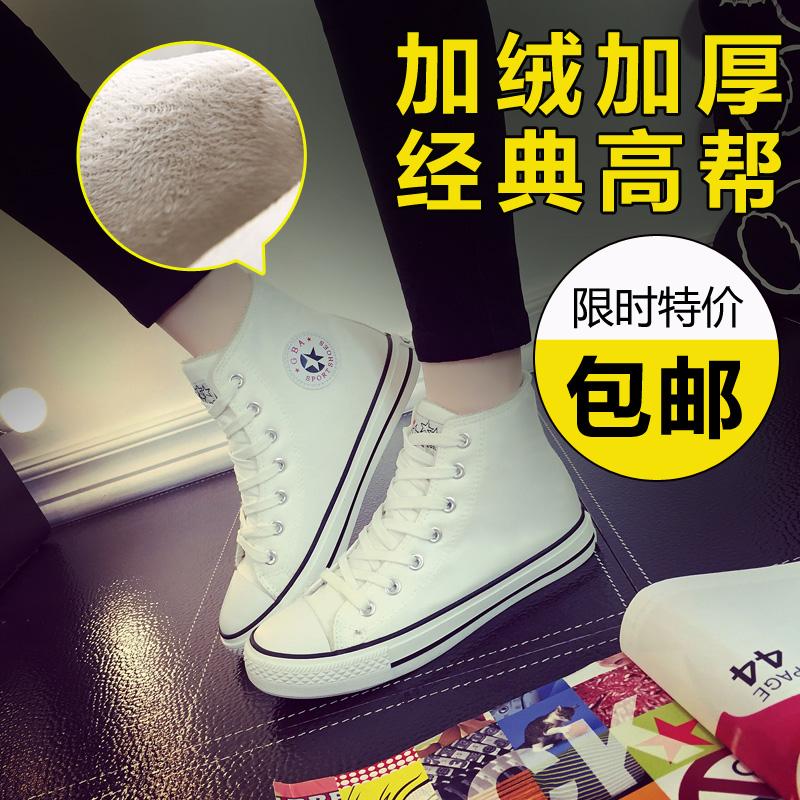 韩版新款秋冬经典白色加绒高帮帆布鞋女学生加厚保暖棉鞋薄绒板鞋