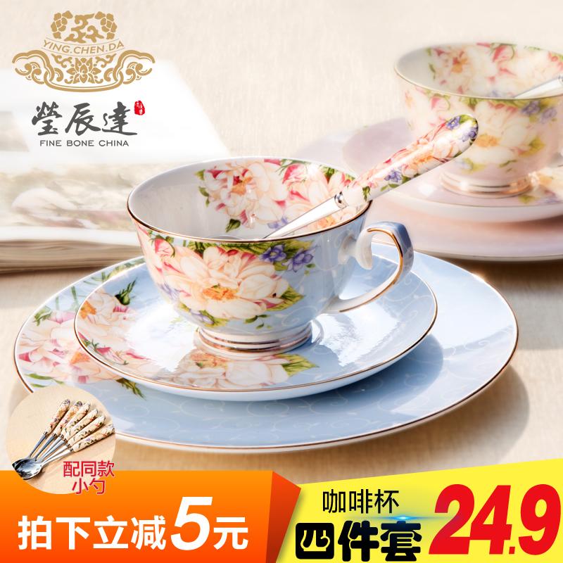 咖啡杯套装简约欧式下午茶茶具陶瓷英式红