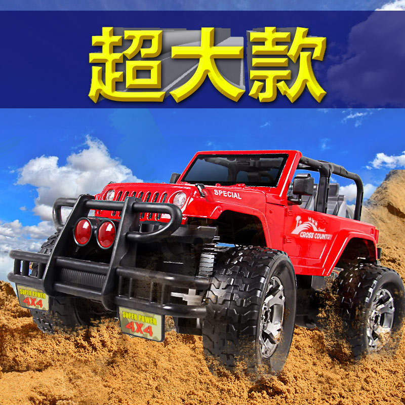 美致遥控变形汽车金刚电动汽车玩具车儿童男孩玩具车