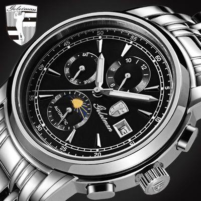 [最后一天] 瑞士手表男表机械 格雷曼全自动机械表精钢商务腕表 防水镂空正品