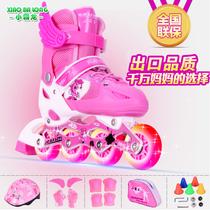 小霸龙正品直排轮滑鞋男女闪光溜冰鞋儿童全套装可调滑冰鞋旱冰鞋