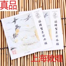 上海敦煌内外弦 敦煌鸽牌京胡弦西皮二黄通用正品