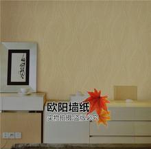 天丽墙纸维莎曼 纯色抽象暗花AB版无纺3D压纹壁纸 132705 132706