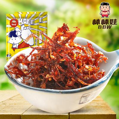 【送96g】棒棒娃灯影牛肉丝香辣/五香四川特产零食散装牛肉干250g