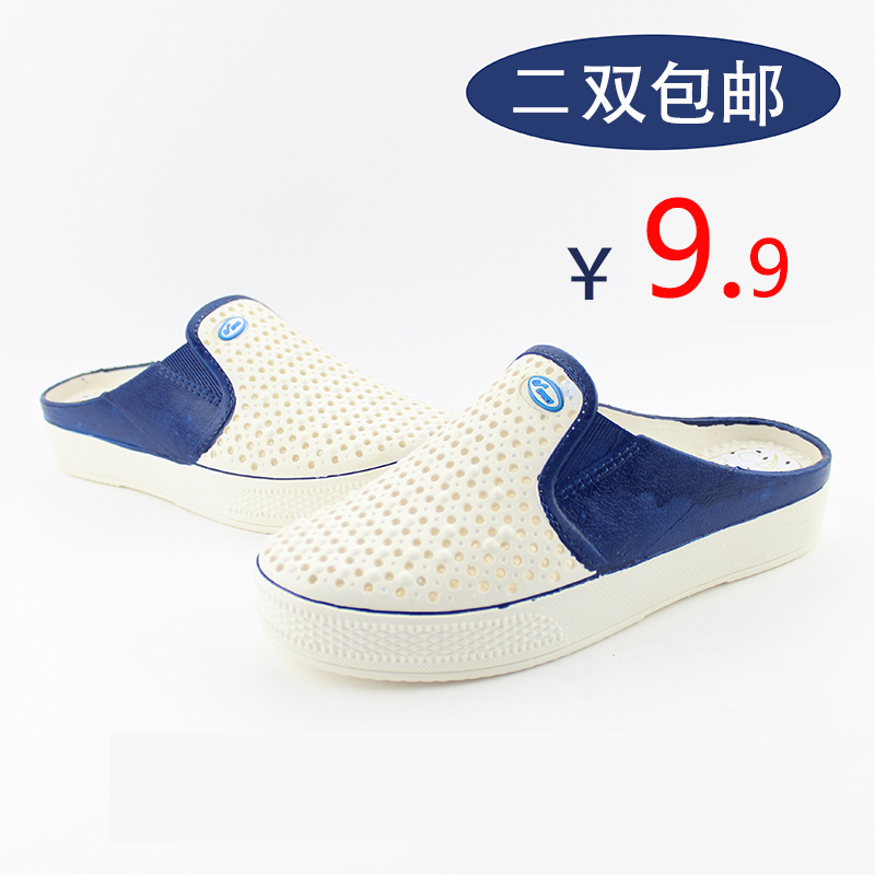 Product #44954344933