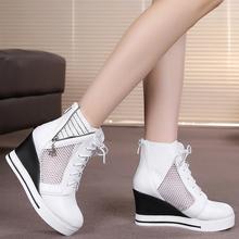 真皮女春秋靴镂空网靴短靴高跟鞋坡跟单靴女靴单鞋马丁靴女鞋1681图片