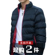 棉袄衣服 棉服短款 学生青年运动棉衣男士 外套男冬季2016潮流冬韩版