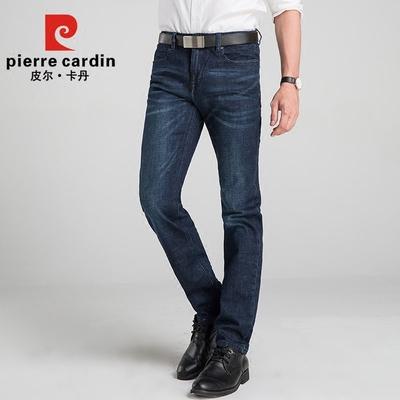 皮尔卡丹蓝色复古风弹力修身牛仔裤男冬季款显瘦韩版休闲百搭裤子