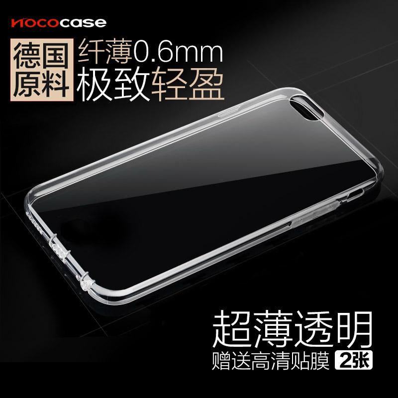 浩酷 iphone6手机壳 超薄4.7寸 苹果6plus手机套 硅胶透明软外壳