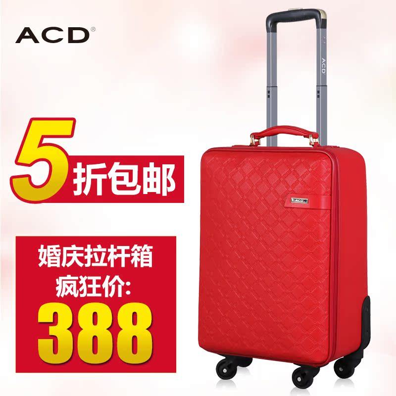时尚红色拉杆箱万向轮皮箱 结婚蜜月旅行箱包 登机箱婚庆 行李箱