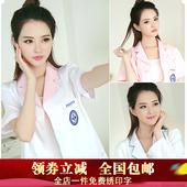 短袖 医师服实验服美容院工作服女 医生服护士服长袖 白大褂修身 韩版