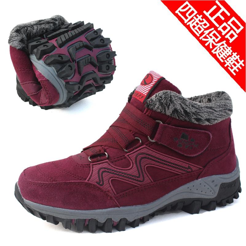 荣仕冬季棉鞋 中老年旅游鞋保暖鞋防滑 女士休闲运动鞋妈妈鞋老人