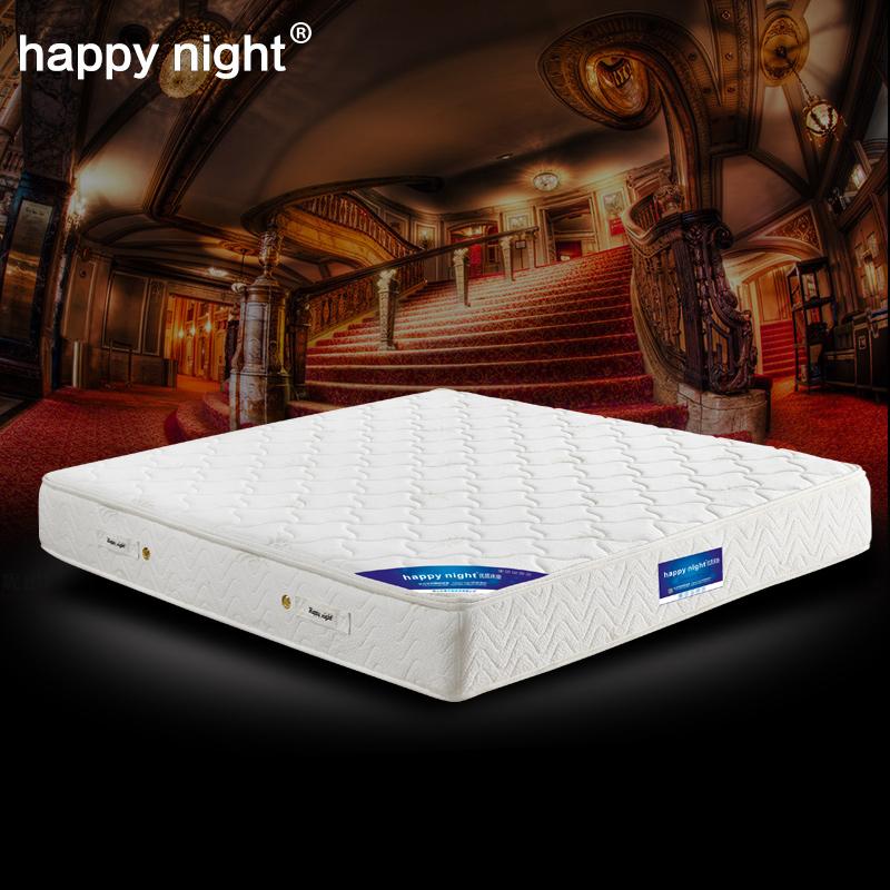 happynight  纯天然乳胶床垫 芦荟针织面料 九区弹簧床垫管十五年