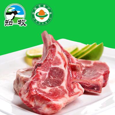 知牧内蒙古羔羊肋排有机单骨羊法排新鲜羊排肉羊排骨烧烤食材400g