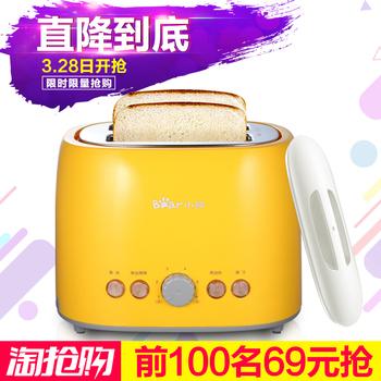 烤面包机家用迷你全自动早餐土吐司机2片Bear/小熊 DSL-606多士炉