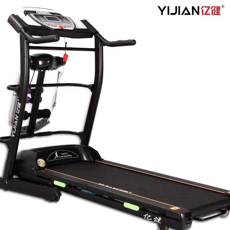 亿健跑步机9007C多功能跑步机家用正品小型跑步机折叠超静音特价