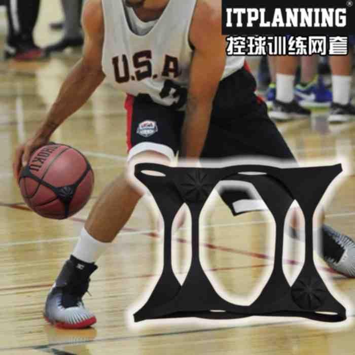 正品[篮球控球]篮球控球训练评测 控球后卫篮球