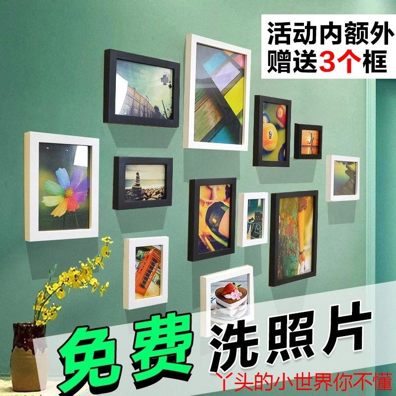 免费洗照片欧式实木制作照片墙相片墙相框挂墙背景墙