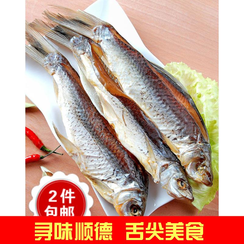 寻味顺德特产自制鲮鱼干酱鲮鱼干淡水鱼干纯手工制作鱼干零添加