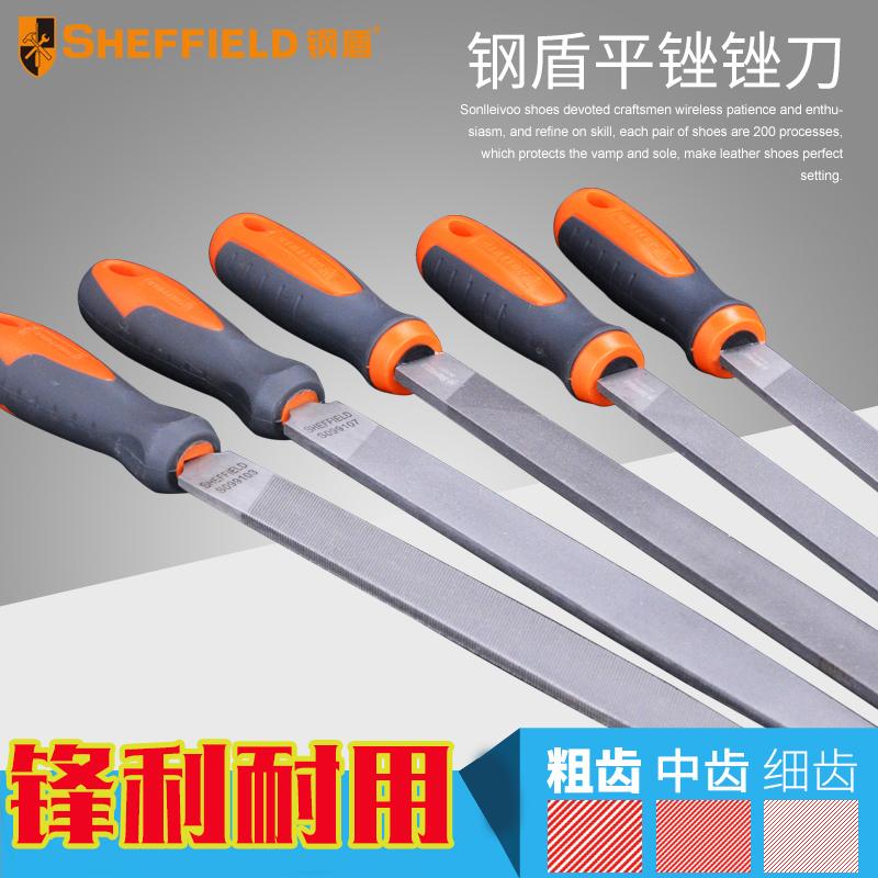 钢盾板锉锉刀钢锉金属平锉挫刀钳工工具矬子打磨锉子锉刀平板钢锉