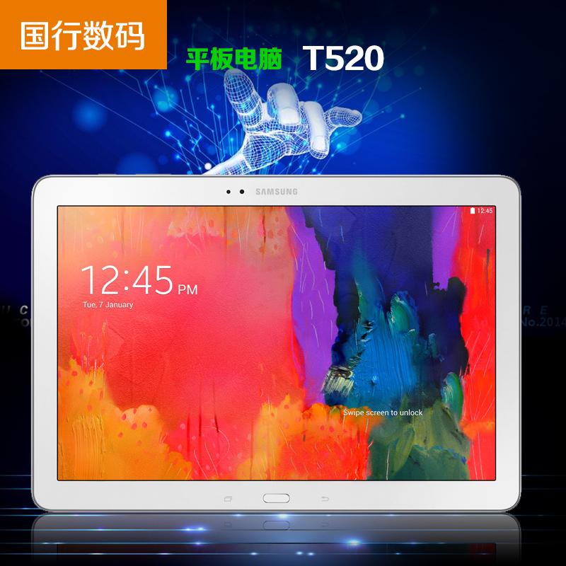 Samsung/三星 GALAXY Tab PRO SM-T520 WIFI 16GB 10寸平板电脑