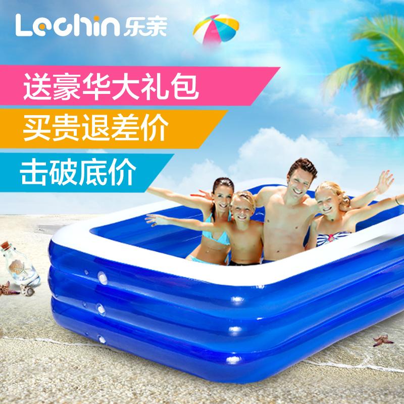 乐亲 超大成人游泳池 加厚大型婴儿游泳池 小孩儿童充气家庭水池