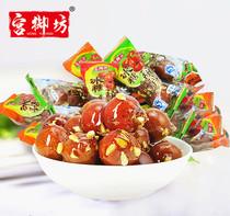 冰糖葫芦500g 山楂蜜饯果脯老北京特产休闲零食酸甜传统美食包邮