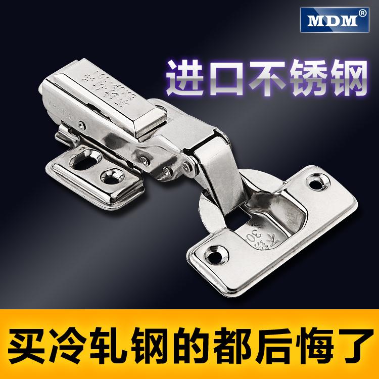 MDM 不锈钢铰链五金配件铰链不锈钢液压缓冲阻尼静音铰链10年质保