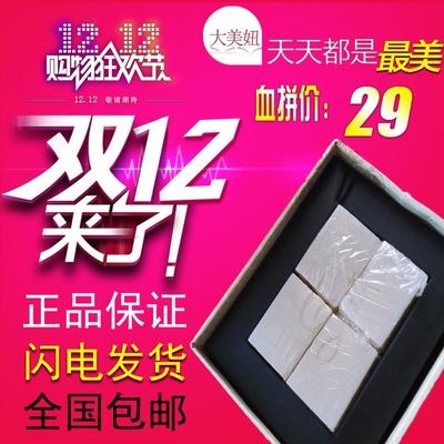 [年度盛典] 芙玉宝蚕丝皂 面膜手工洁面香皂男女祛黑头痘印 纯天然美白试用装