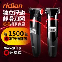 日电男士剃须刀充电式往复式电动刮胡刀旅行便携剃须刀硬密胡须